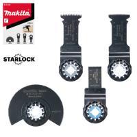 Ensemble 4 accessoires pour bois et métaux STARLOCK