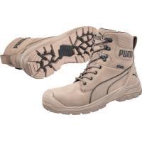 Chaussures hautes Conquest STONE High S3 HRO SRC