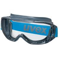 Lunettes-masque uvex megasonic