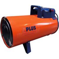 Générateur d'air chaud propane manuel ECO