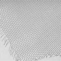 Moustiquaire inox pour grilles plates 411