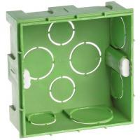Boîte d'appareillage 20 et 32 A carrée à encastrer en maçonnerie XL Tradi