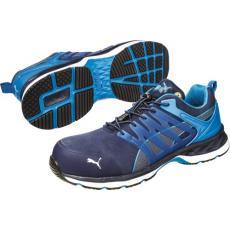 Chaussures Velocity 2.0 S1P SRC ESD HRO