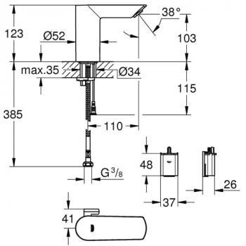 Mitigeur de lavabo électronique IR Bau Cosmopolitan 3
