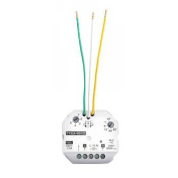 Récepteur variateur d'éclairage Tyxia 4840